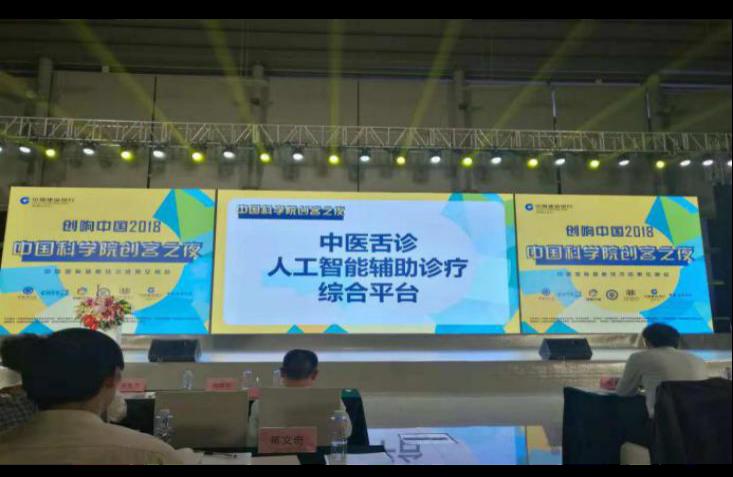 第二十届世界高交会1.png