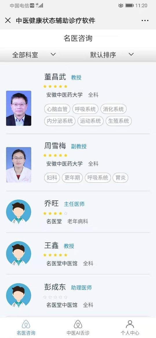 医生资源推广服务.jpg
