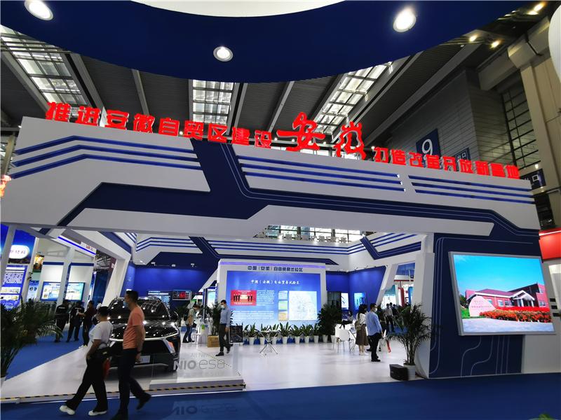 """2高交会""""创新与科技展""""安徽展厅.jpg"""