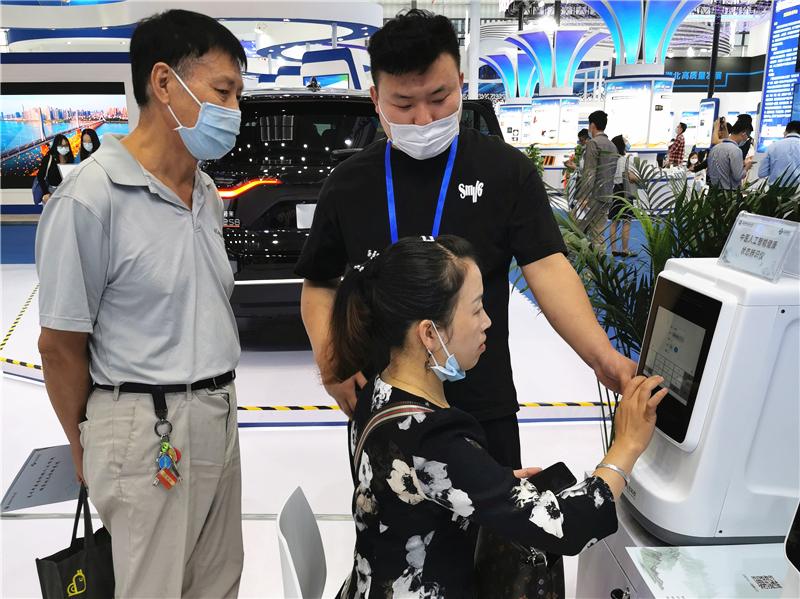 """7观众体验""""基于中医舌诊的人工智能健康状态诊断系统"""" (2).jpg"""